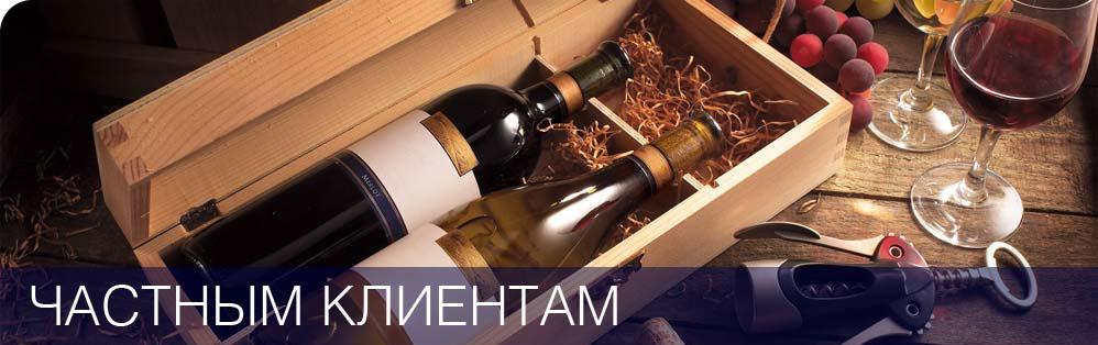 Italia e Russia: un nuovo Rinascimento per il mercato vitivinicolo