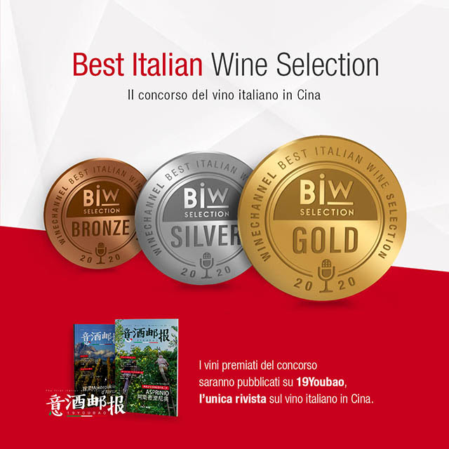 Winter Edition Best Italian Wine Selection