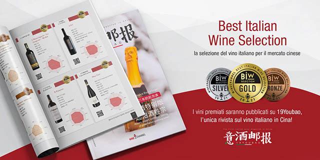 Best Italian Wine Selection