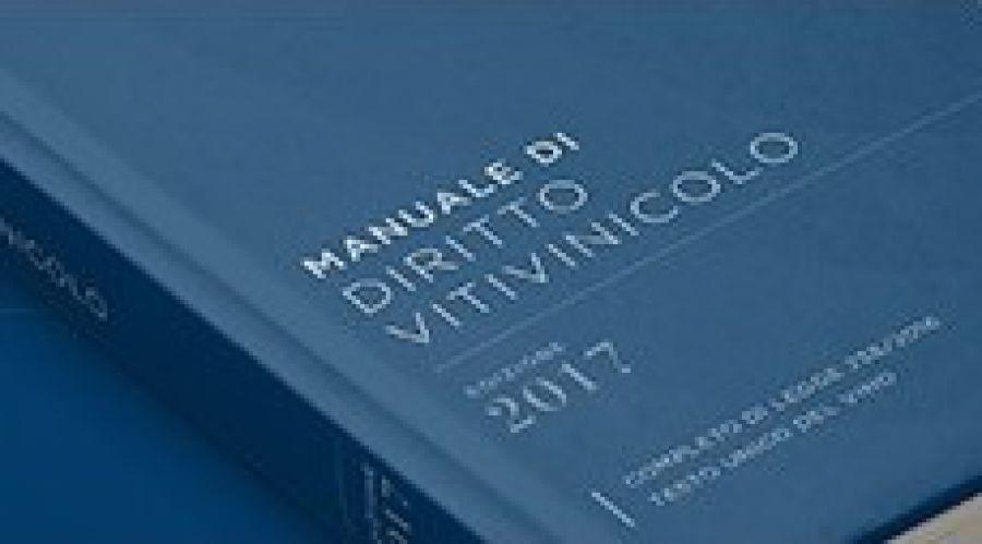 Il Manuale di Diritto Vitivinicolo