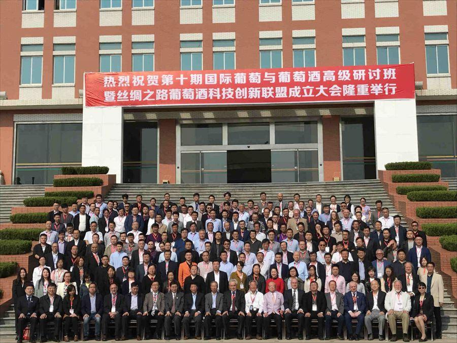 A Yangling 10º seminario internazionale di viticoltura ed enologia