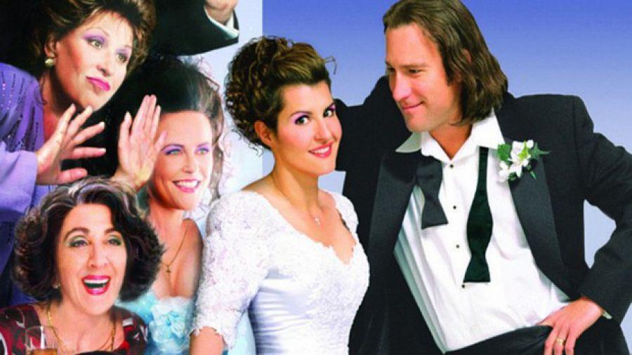 Soluzione alla crisi? Un grosso grasso matrimonio italiano