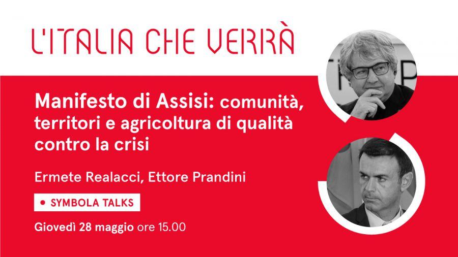 Manifesto di Assisi: comunità territori e agricoltura di qualità contro la crisi